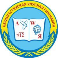 -УГ-200x200 Пришивная  эмблема