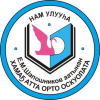 -УЛУУНА-200x200 Пришивная  эмблема