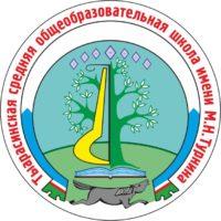 -СОШ-1-200x200 Пришивная  эмблема