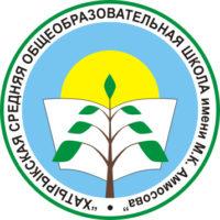 -СОШ-им-Амоссова-200x200 Пришивная  эмблема