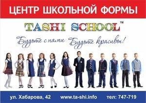 1-4-1133x800 Ta-shi.info