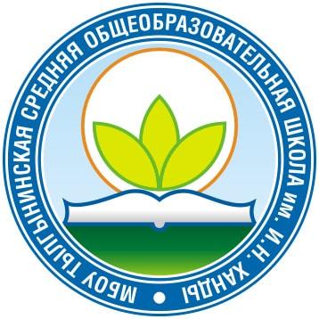 -Тылгынинская-СОШ-min Ta-shi.info