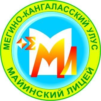 -лицей-min-1 Пришивная  эмблема