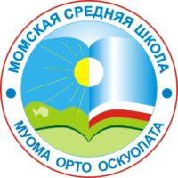 -Средняя-Школа-min-200x200 Ta-shi.info