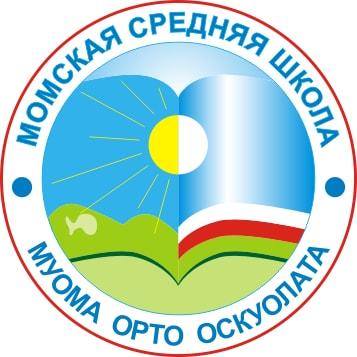 -Средняя-Школа-min Пришивная  эмблема