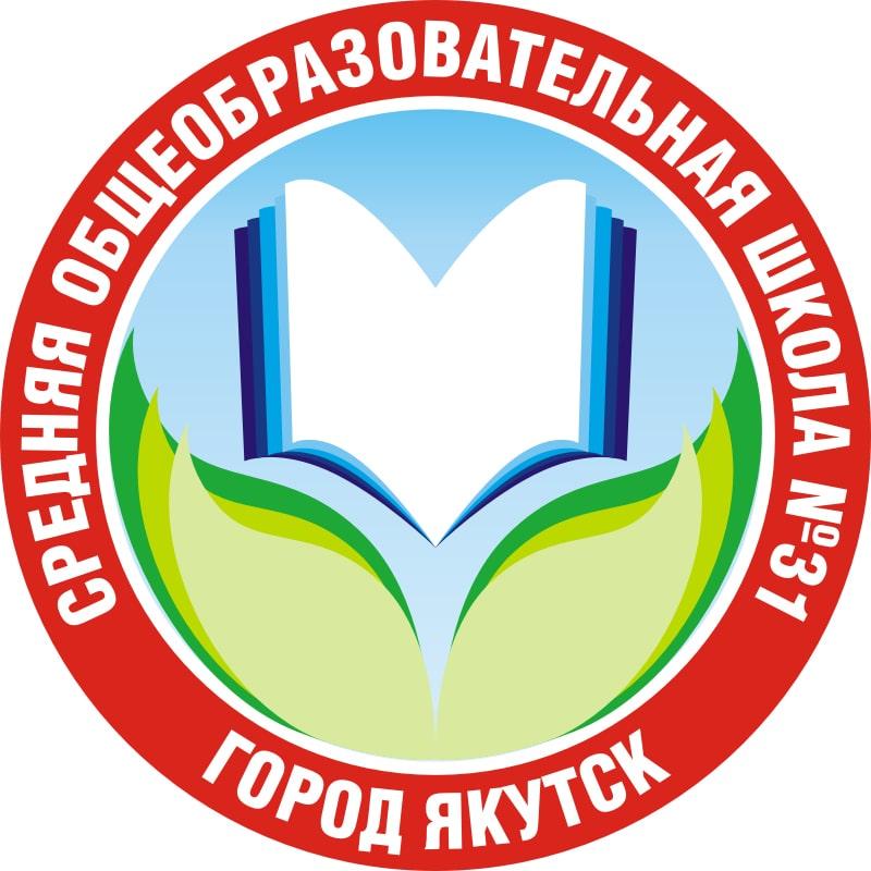 -31-min Пришивная  эмблема
