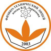 -технический-лицей-min-200x200 Ta-shi.info