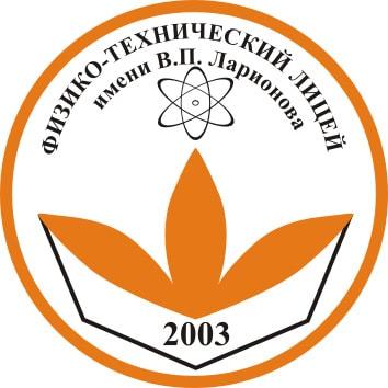 -технический-лицей-min Пришивная  эмблема