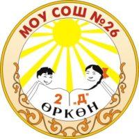 -1-д-класса-школы-26-min-200x200 Ta-shi.info