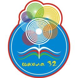 -32-min Пришивная  эмблема