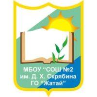 mbou-shkola-min-200x200 Ta-shi.info